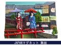 日本マグネット 舞妓◆外国人観光客向け.お土産マグネット◆