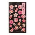"""【春の花""""桜レター】封かんシール243 こまもの 桜柄 黒"""