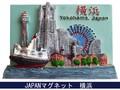 日本マグネット 横浜◆外国人観光客向け.お土産マグネット◆