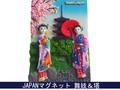 日本マグネット 舞妓&塔◆外国人観光客向け.お土産マグネット◆