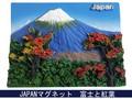 日本マグネット 富士と紅葉◆外国人観光客向け.お土産マグネット◆