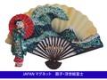 日本マグネット 扇子・浮世絵富士◆外国人観光客向け.お土産マグネット◆