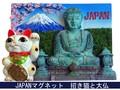 日本マグネット 招き猫と大仏◆外国人観光客向け.お土産マグネット◆