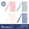 セール23★【iPhone6/6S対応BOOK型スマホケース】◆モンミネット