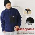 patagonia パタゴニア CLASSIC RETRO X ジャケット クラシック レトロエックス