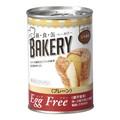 <防災・防犯><保存食>新・食・缶ベーカリー 缶入りソフトパン 321379