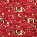 センチメンタルサーカス オックス生地あやつり森の赤ずきん レッド【生地】【キャラクター】