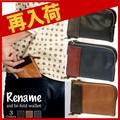 【ポケットにちょうど納める折り財布!!】Rename aid 二つ折り財布