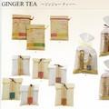 【あったか紅茶】ジンジャーティー&クッキーセット