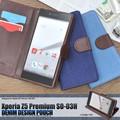 <スマホケース>Xperia Z5 Premium SO-03H用デニムデザインスタンドケースポーチ