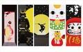 【Cool Japan】【インテリア雑貨】大和絵 タペストリーになる手拭(和柄)【甲冑/達磨に桜 他全5柄】