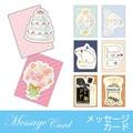 セール28★【メッセージカード】可愛いダイカットのグリーティングカード♪