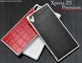 <スマホケース>Xperia Z5 Premium SO-03H用メタリッククロコダイルレザーデザインケース