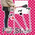 【婦人用】ボンボンファーステッキ 全3色 シニア デコ 杖 プレゼント ドット ピンク