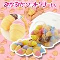 【うきうきシリーズ】【おもしろ 雑貨 安価商材】ぷかぷか ソフトクリーム スイーツ マスコット アイス