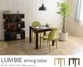 【送料無料】LUMBIE(ランビー)ダイニングテーブル【2人がけサイズ】