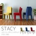 【送料無料】STACY(ステーシー)ダイニングチェア