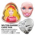 【バービー アメ雑】ウィルトン バービー ケーキパン お菓子 手作り パーツ アルミ 製菓