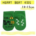 <キッズ>子供用靴下(10-15サイズ/暴れん坊柄(足裏「スベリ止め」加工)