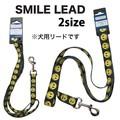【ペット用品 アメ雑】スマイル リード 2サイズ ペット 犬 犬用 散歩 紐