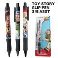 【ディズニー】トイストーリー グリップペン 3種アソート ボールペン 筆記用具