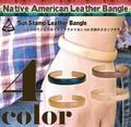【人気♪】 ネイティブ アメリカン レザー バングル Sun 太陽 メンズ レディース 本革