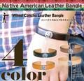 【人気♪】 ネイティブ アメリカン レザー バングル ホイール コンチョ メンズ レディース 本革