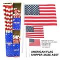 【アメリカ雑貨 アメ雑】アメリカン フラッグ シッパー 3サイズアソート 国旗 星条旗