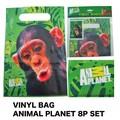 【アニマル雑貨 アメ雑】ビニールバッグ アニマルプラネット 8Pセット ジャングル 動物