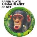 【アニマル雑貨 アメ雑】ペーパープレート アニマルプラネット 8Pセット ジャングル 動物