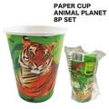 【アニマル雑貨 アメ雑】ペーパーカップ アニマルプラネット 8Pセット ジャングル 動物