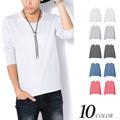 Excellent カジュアル メンズ Tシャツ・カットソー 杢無地U・VネックロンT 619672