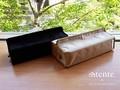 ティッシュカバー【円-えん-】12.5×22.5×11cm ティッシュボックスカバー 全2色 tente