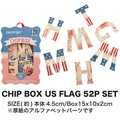 【アメリカ雑貨 アメ雑】CHIP BOX US FLAG 52P SET インテリア 飾り