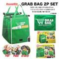 【アメリカ雑貨 アメ雑】GRAB BAG 2P SET エコバッグ カゴ ショッピング