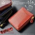 ★UHP-007★United HOMME-President- イタリアンレザーショートラウンド財布