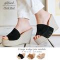 ◆[11.5cmヒール]フリンジウェッジジュートサンダル/靴◆421460