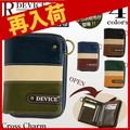 【ポケットに収まるお財布をお探しなら、これ!!】DEVICE トリコ 折財布