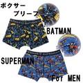 """メンズ ボクサーブリーフ """"BATMAN×SUPERMAN"""""""