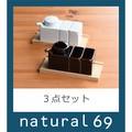 【白山陶器】3点コンディメントセット<波佐見焼>