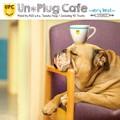 《雑貨店向けオムニバスCD》Un*PLUG CAFE -very best- mixed by DJ KGO a.k.a. Tanaka Keigo