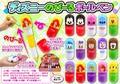ディズニーのびーるボールペン 15種アソート / おもちゃ キャラクター 文具