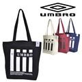 人気急上昇。サッカー UMBRO(アンブロ)16SSコットントートバッグ(70106)スポーツ 通勤通学 サブバッグ。