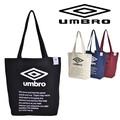 大人気サッカーブランド UMBRO(アンブロ)16SSコットントート-1(70104)軽量。万能トートバッグ
