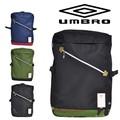 UMBRO(アンブロ)16SSタウン-6 リュック(70085)スポーツやアウトドア、通勤通学