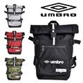 UMBRO(アンブロ)16SSタウン-5 大容量リュック(70084)サッカー アウトドアやスポーツ、通勤通学