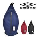 UMBRO(アンブロ)16SSタウン-2 ボディバッグ(70081)サッカー 大人気 かっこいい