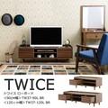【送料無料】TWICE(トワイス)テレビ台 ローボード(90cm幅/120cm幅)BR