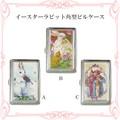 ◆ロココ/アンティーク雑貨・メーカー直送LU◆1万円以上送料無料◆イースターラビット角型ピルケース