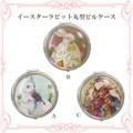 ◆ロココ/アンティーク雑貨・メーカー直送LU◆1万円以上送料無料◆イースターラビット丸型ピルケース